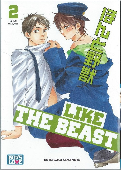 Couverture de Like the Beast -2- Tome 2