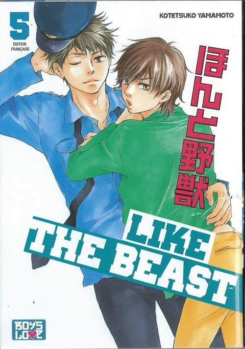 Couverture de Like the Beast -5- Tome 5