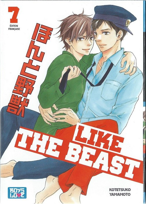 Couverture de Like the Beast -7- Tome 7