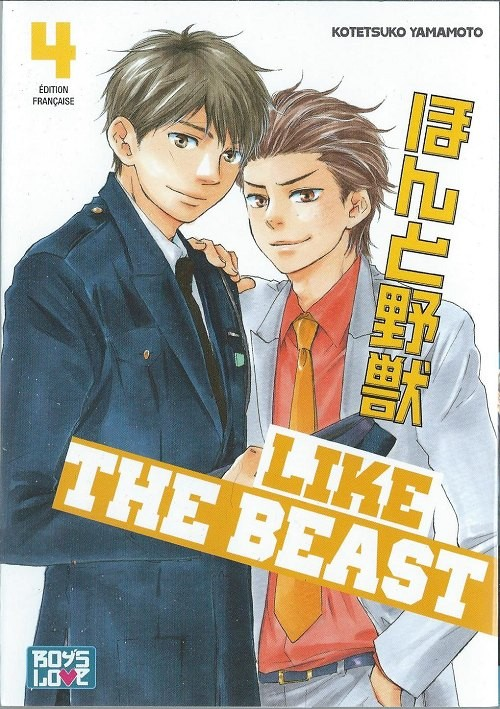 Couverture de Like the Beast -4- Tome 4