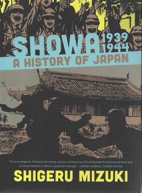 Couverture de Showa: a history of Japan (2013) -2- 1939-1944