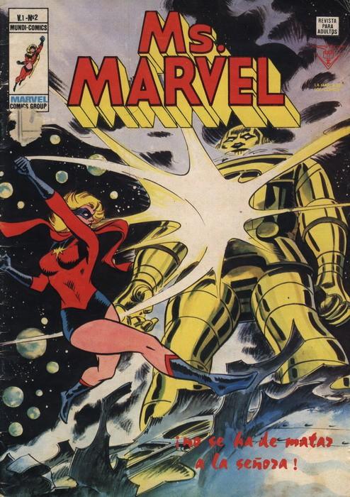 Couverture de Ms. Marvel (Vol. 1) -2- ¡No se ha de matar a la señora!