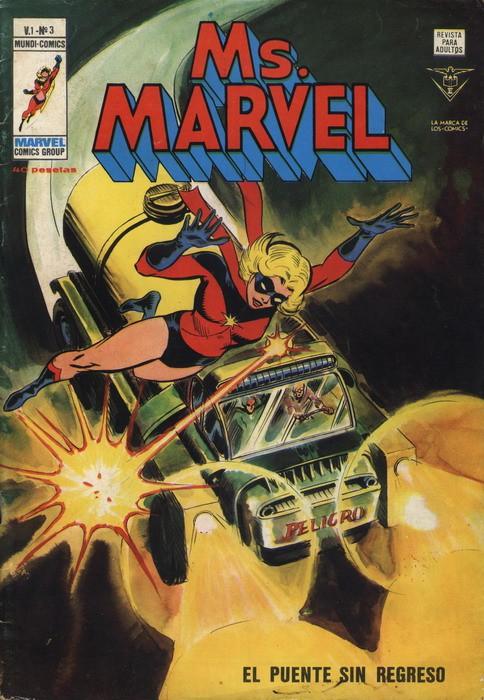 Couverture de Ms. Marvel (Vol. 1) -3- El puente sin regreso