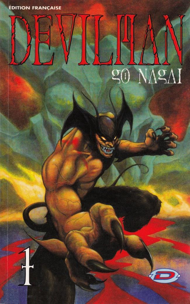 Couverture de Devilman -1- Tome 1
