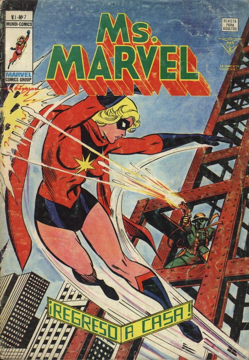 Couverture de Ms. Marvel (Vol. 1) -7- ¡Regreso a casa!