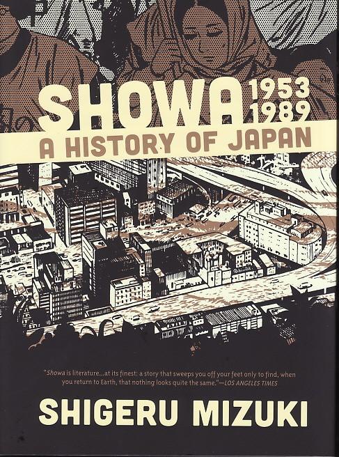 Couverture de Showa: a history of Japan (2013) -4- 1953-1989