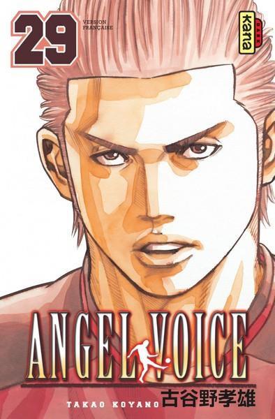 Couverture de Angel Voice -29- Tome 29