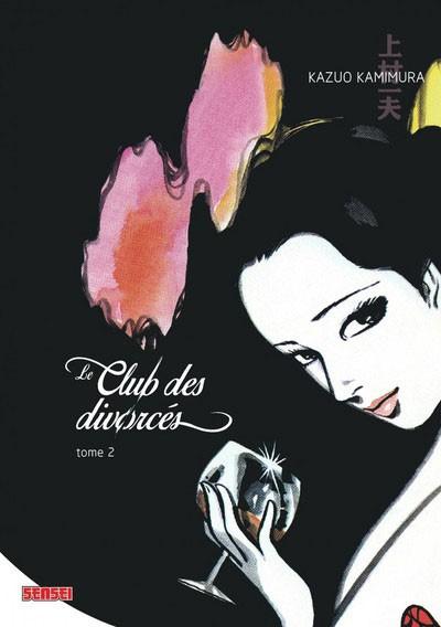 Le club des divorcés
