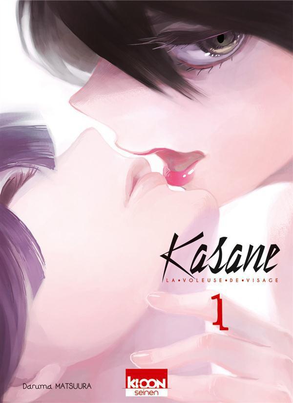Couverture de Kasane - La Voleuse de visage -1- Tome 1