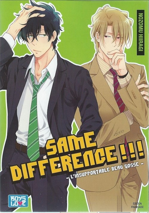 Couverture de Same Difference (IDP) -4- L'Insupportable Beau Gosse