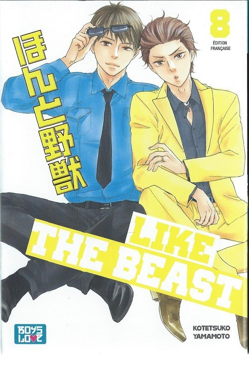 Couverture de Like the Beast -8- Tome 8