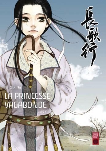 La princesse vagabonde (Tome 4) sur Bookys
