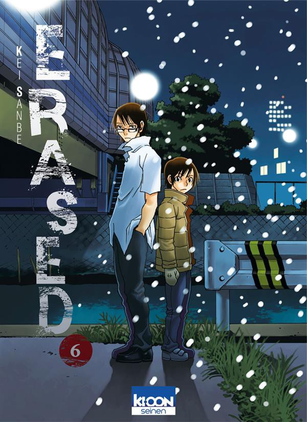 Couverture de Erased -6- Volume 6