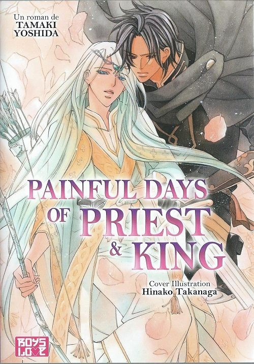 Couverture de Priest & King -5- Painful Days of Priest & King