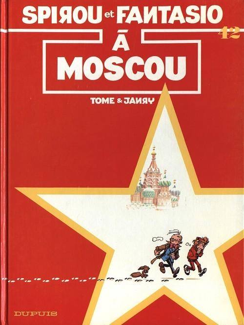Couverture de Spirou et Fantasio -42- Spirou et Fantasio à Moscou