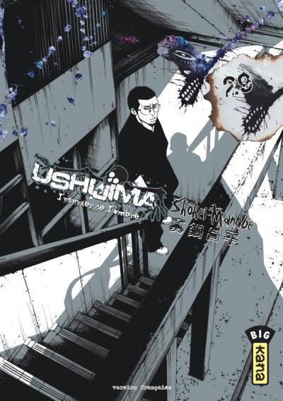 Couverture de Ushijima - L'usurier de l'ombre -29- Tome 29