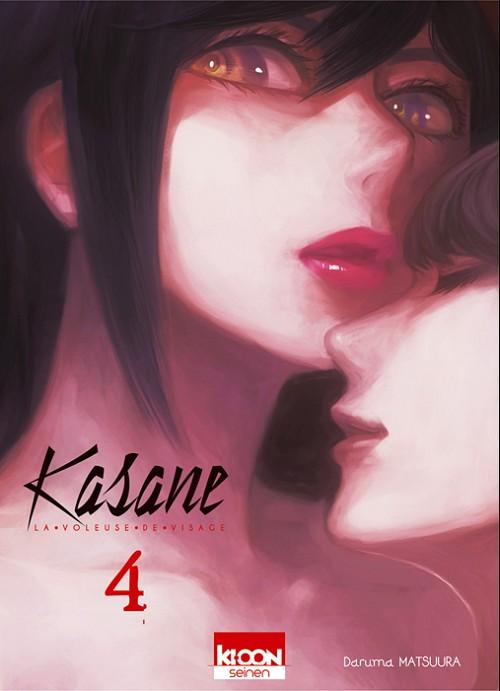 Couverture de Kasane - La Voleuse de visage -4- Tome 4