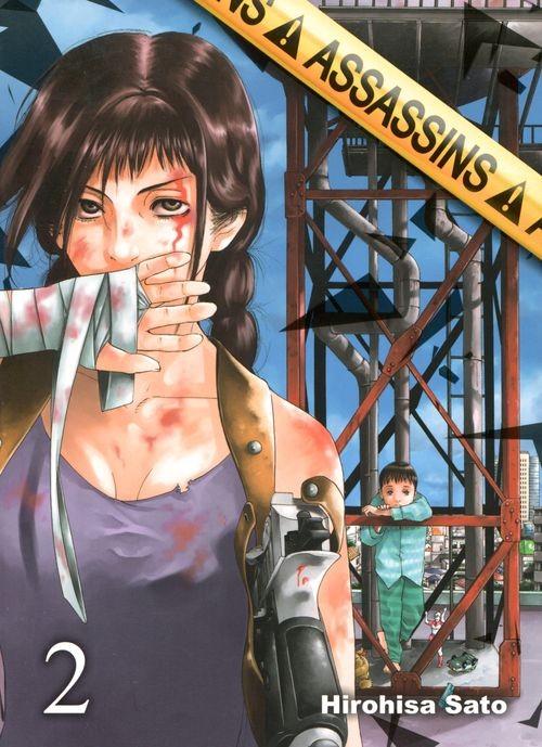 Assassins (Sato)
