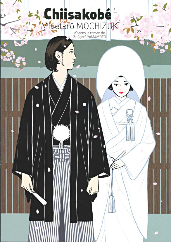 Couverture de Chiisakobé -4- Le Serment de Shigeji - Volume 4