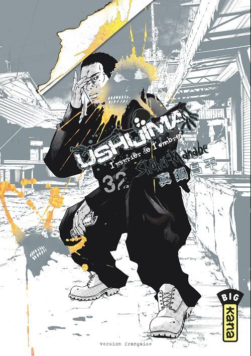 Couverture de Ushijima - L'usurier de l'ombre -32- Tome 32