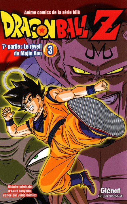 Couverture de Dragon Ball Z -30- 7e partie : Le Réveil de Majin Boo 3