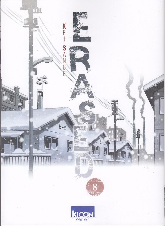 Couverture de Erased -8- Volume 8