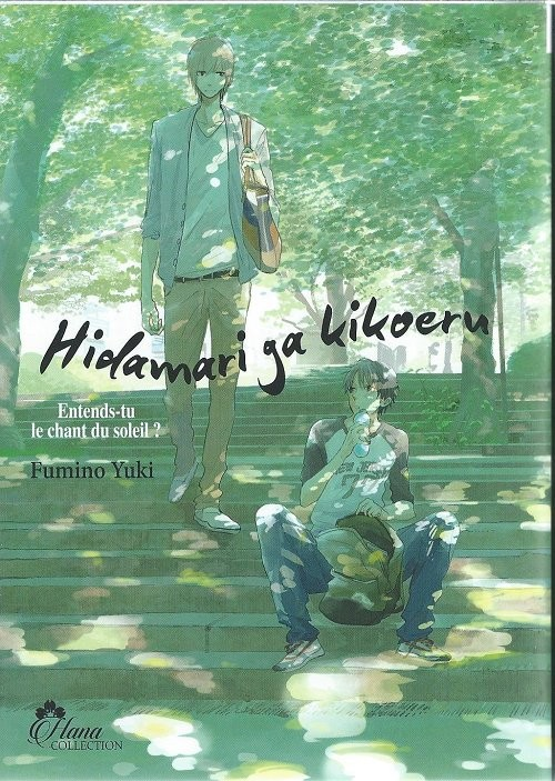 Couverture de Hidamari ga kikoeru - Entends-tu le chant du soleil ?