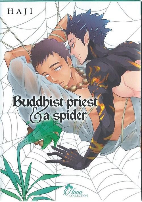 Couverture de Buddhist priest & a spider