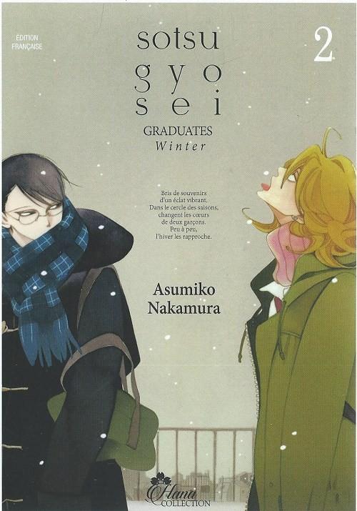 Couverture de Sotsu gyo sei -2- Tome 2