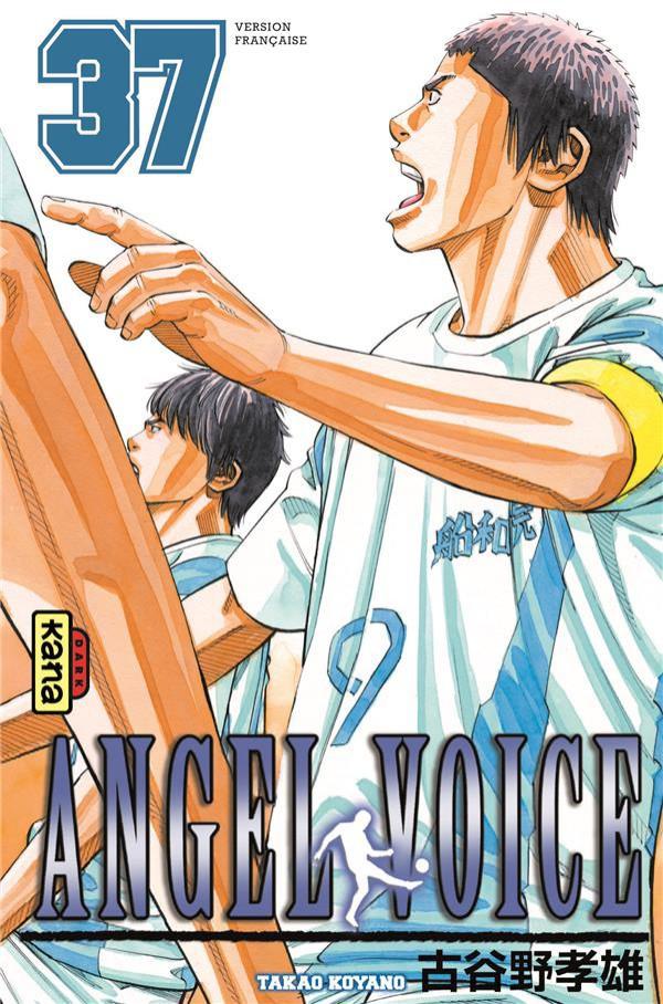 Couverture de Angel Voice -37- Tome 37