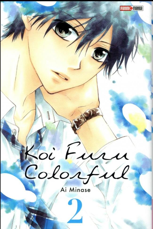 Couverture de Koi Furu Colorful -2- Tome 2