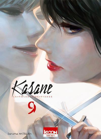 Couverture de Kasane - La Voleuse de visage -9- Tome 9
