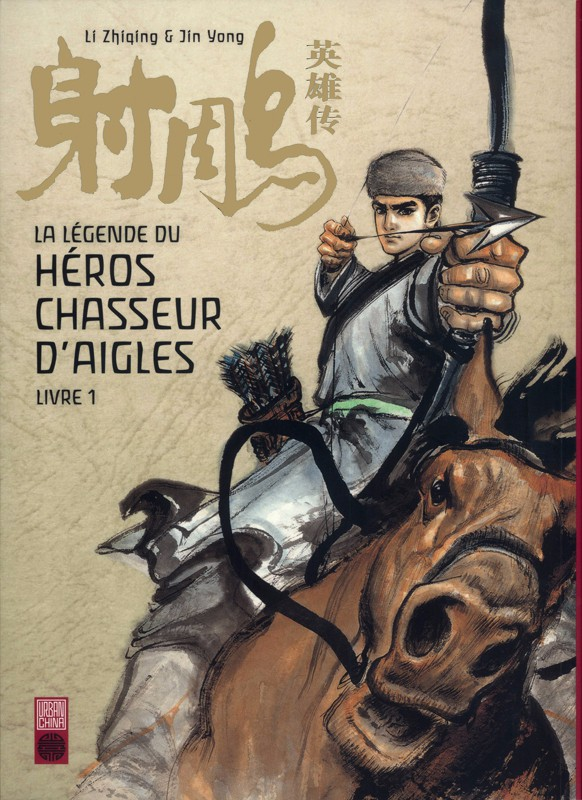 Couverture de La légende du héros chasseur d'aigle -1- La loyauté des armes et du sang