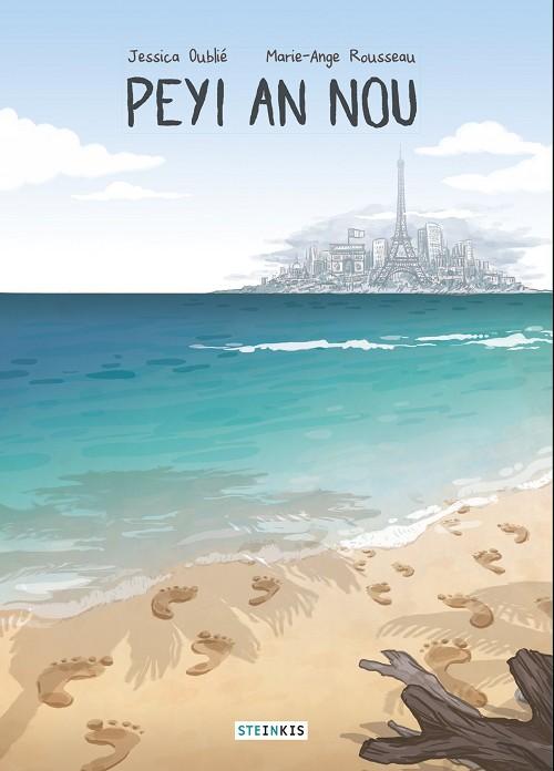 Couverture de Peyi an nou