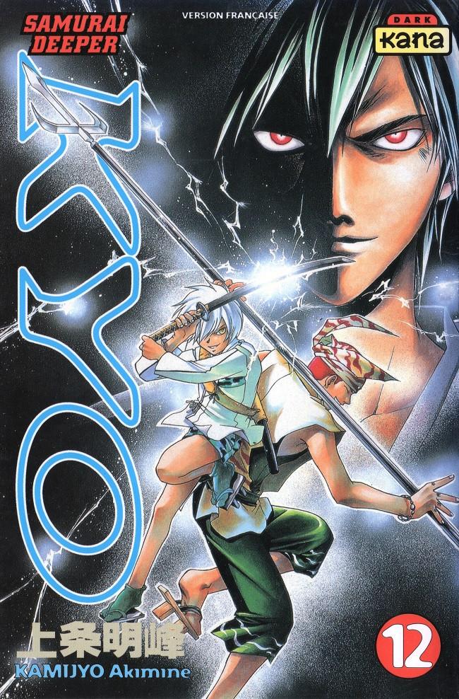 Couverture de Samurai Deeper Kyo -12- Tome 12