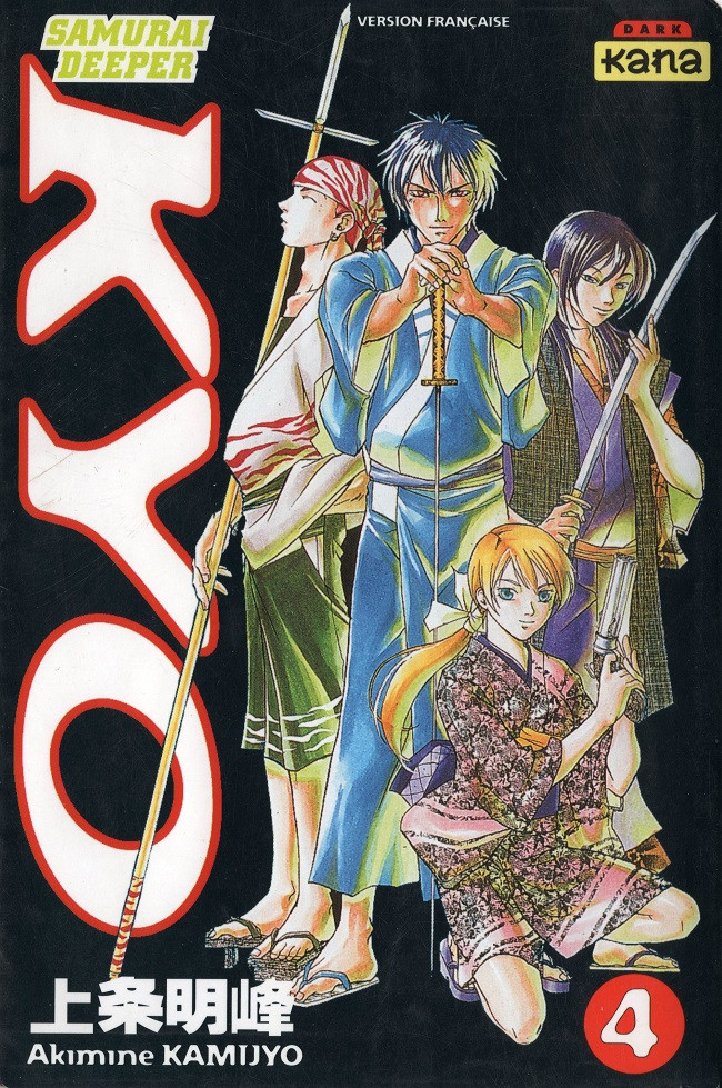 Couverture de Samurai Deeper Kyo -4- Tome 4