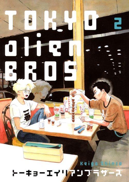 Couverture de Tokyo Alien Bros. -2- Volume 2