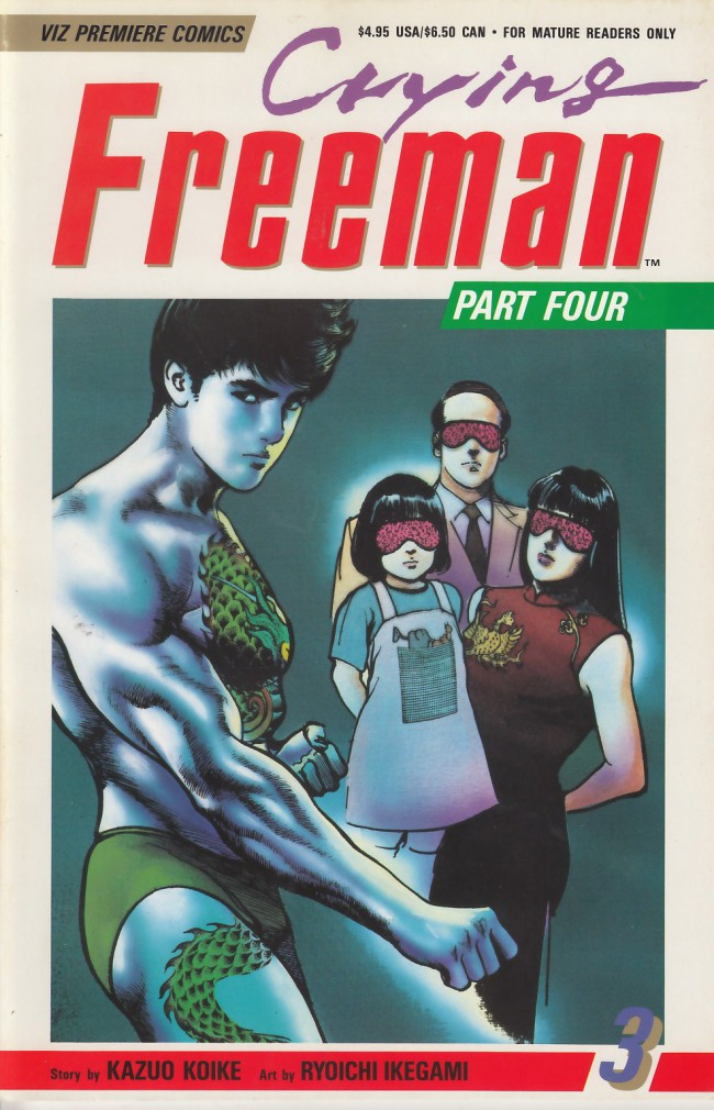 Couverture de Crying Freeman (1992) - Part 4 -3-  Chapter 11: The Pomegranate, Parts 5-6