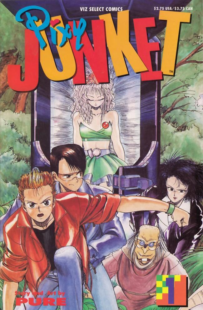 Couverture de Pixy Junket (1993) -1- Pixy junket #1