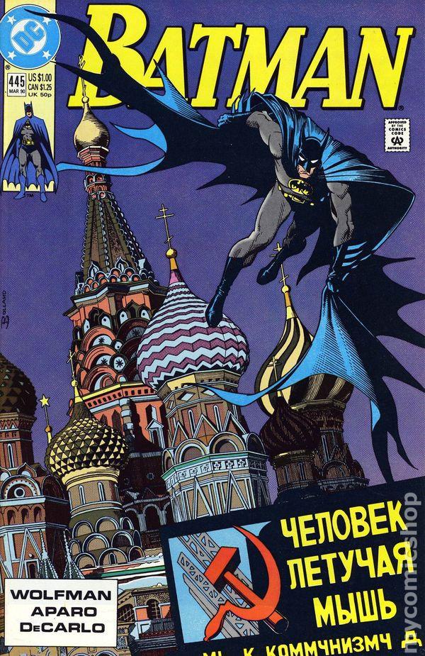 Couverture de Batman (1940) -445- Crimesmith and Punishment