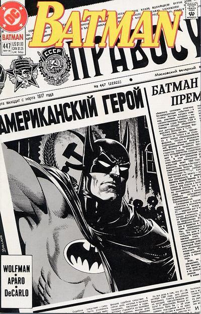 Couverture de Batman Vol.1 (DC Comics - 1940) -447- Earth Day! Demon Night!
