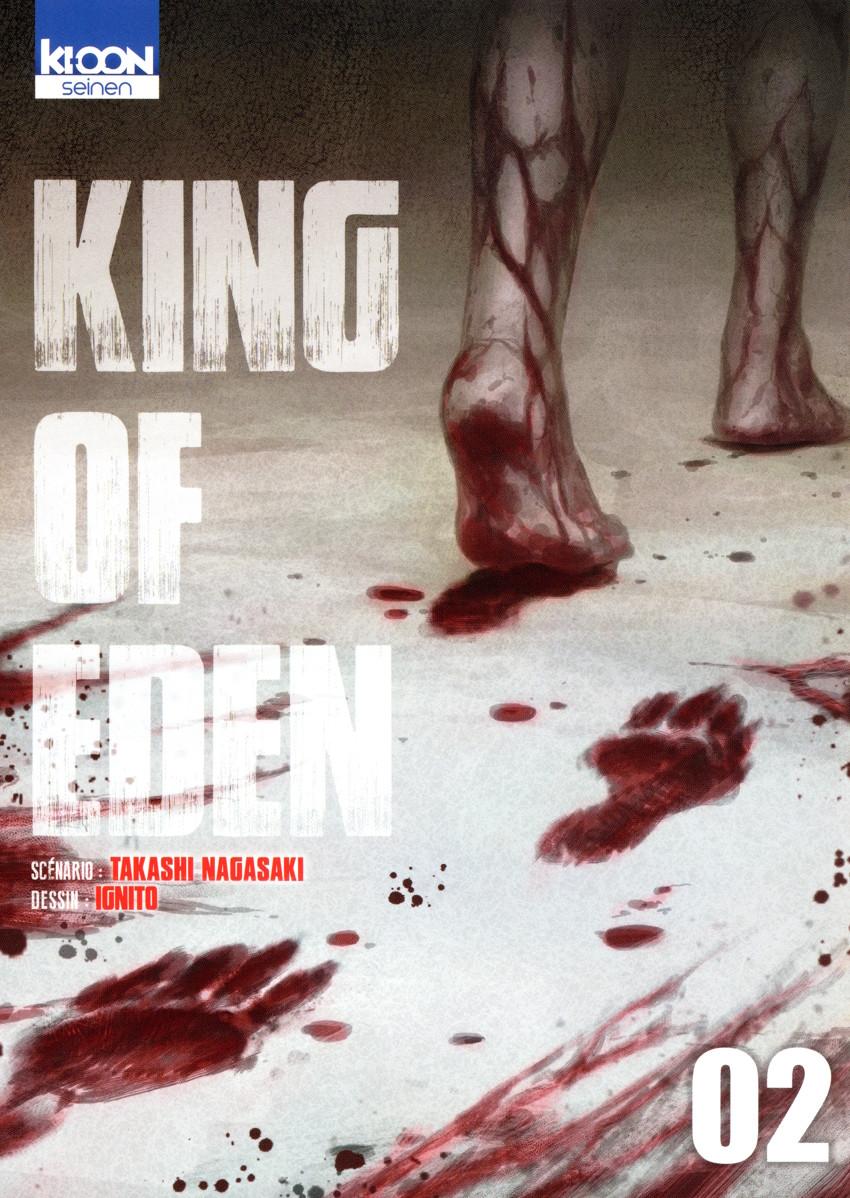 Couverture de King of Eden -2- Tome 2