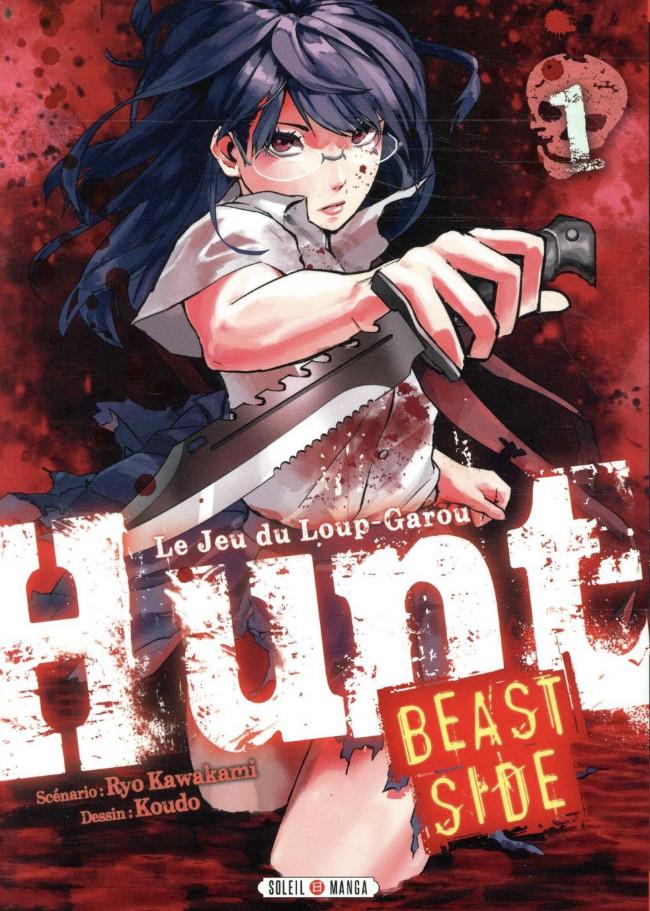 Couverture de Hunt : Le jeu du loup-garou - Beast side -1- Tome 1