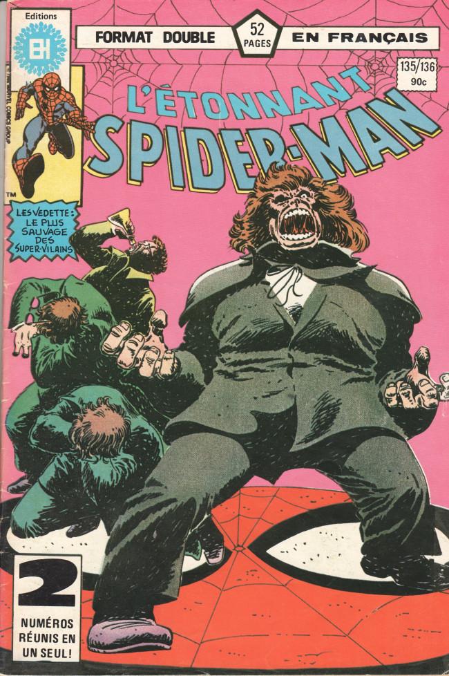 Couverture de L'Étonnant Spider-Man (Éditions Héritage) -135136- Hyde... en pleine vue...