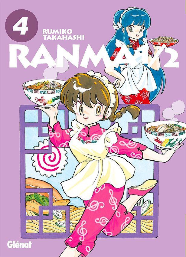 Couverture de Ranma 1/2 (édition originale) -4- Volume 4