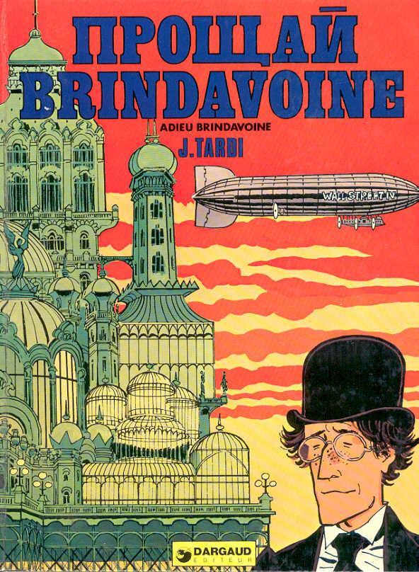 Couverture de Adieu Brindavoine