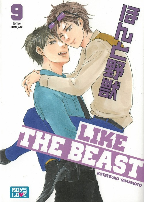 Couverture de Like the Beast -9- Tome 9