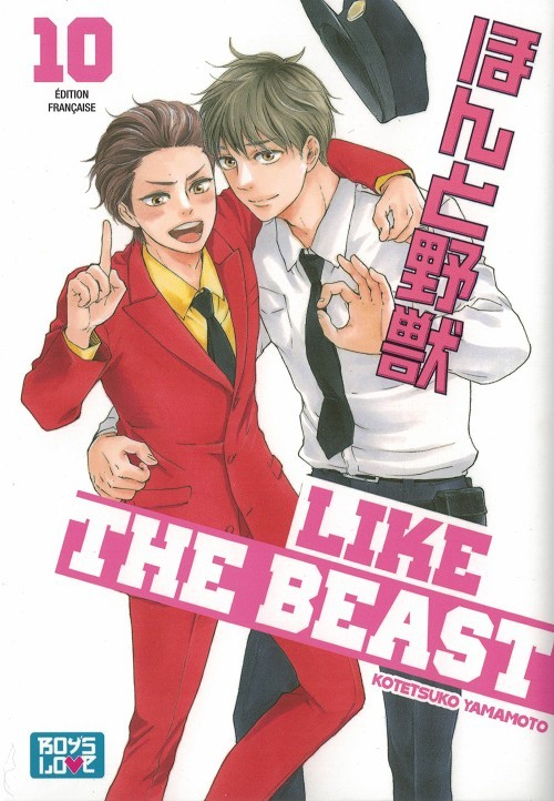 Couverture de Like the Beast -10- Tome 10