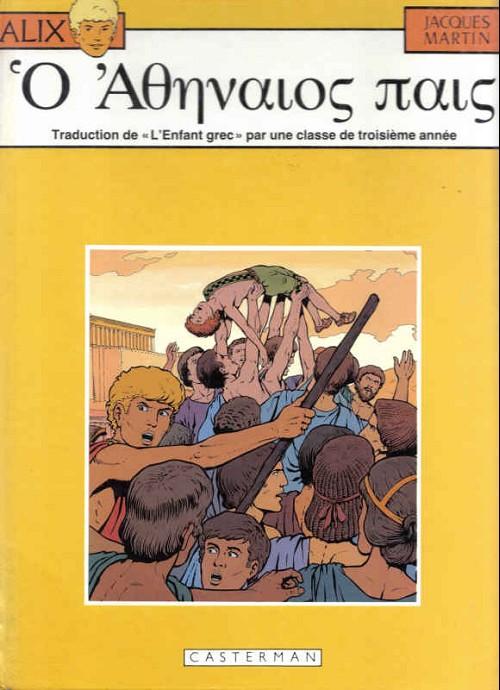 Couverture de Alix Senator (en latin / grec) - L'enfant grec (édition en grec)