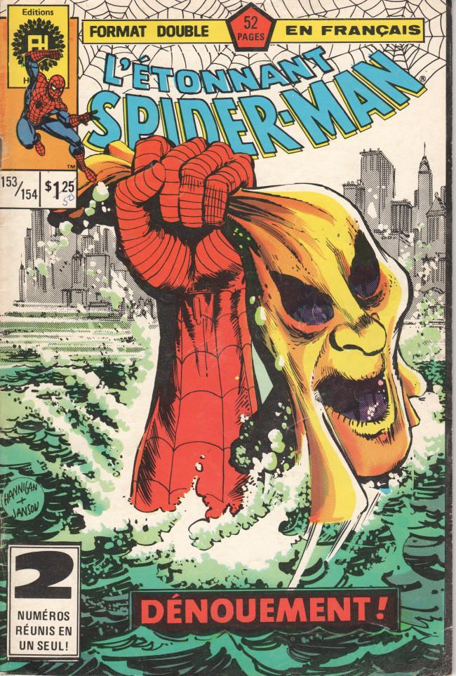 Couverture de L'Étonnant Spider-Man (Éditions Héritage) -153154- Confessions